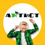 Школа искусств Артист