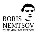 Летняя школа Бориса Немцова