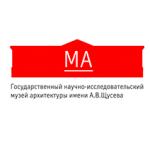 Музей архитектуры им. А.В. Щусева