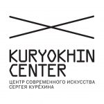Центр современного искусства имени Сергея Курёхина