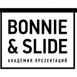 Академия презентаций Bonnie&Slide